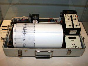 Alat Pencatat Getaran Gempa Bumi